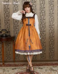 Anniversary Violin High-Waist Jumper Skirt