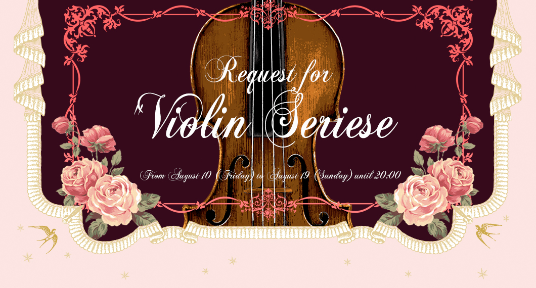 Anniversary Violin Series Questionnaire about resale.